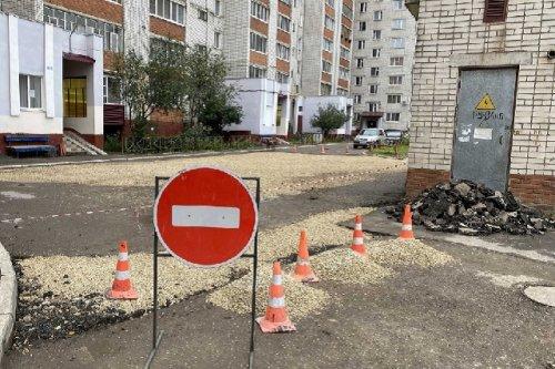 В городе Йошкар-Оле продолжаются работы по асфальтированию заездов во дворы