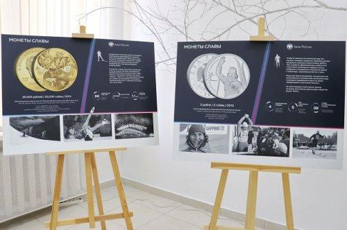 В Йошкар-Оле откроется фотовыставка «Монеты славы», посвящённая советскому и российскому спорту