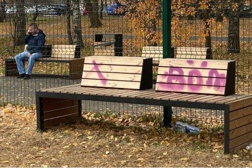 Неизвестные испортили и сломали конструкции в Центральном парке культуры и отдыха Йошкар-Олы